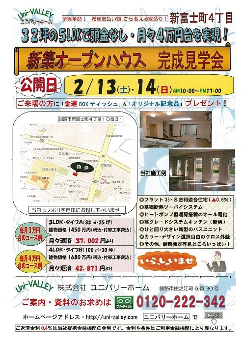 20160129110656-0001.jpg